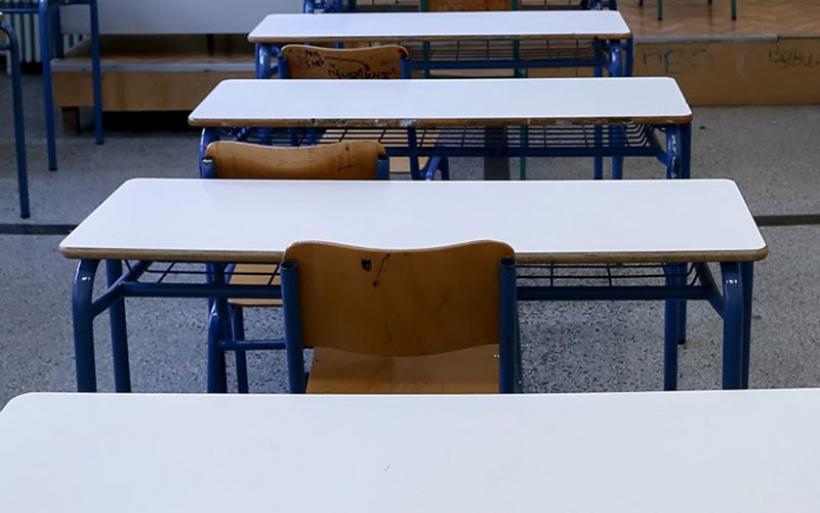 Νεκρός 10χρονος μαθητής σε σχολείο των Αχαρνών