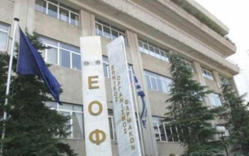EOΦ: Ανακαλούνται 37 προϊόντα ανάμεσα τους μωρομάντηλα και παιδική αντηλιακή κρέμα