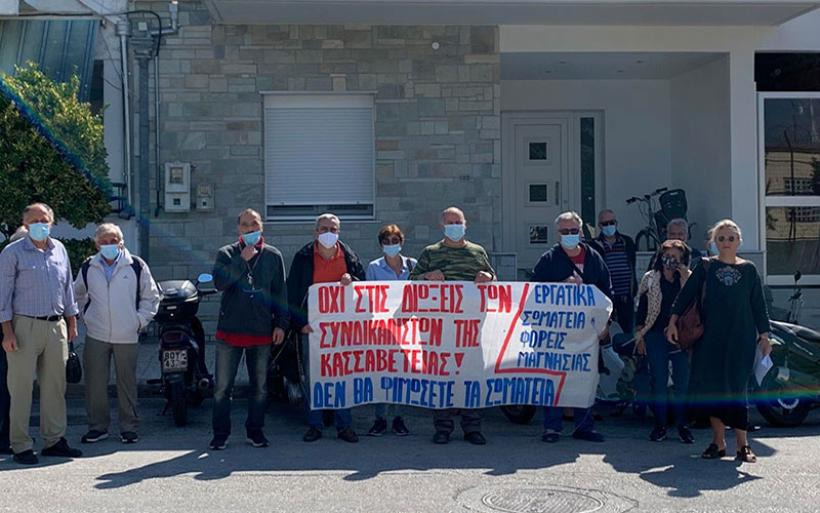 Διαμαρτυρία εργαζομένων της Κασσαβέτειας για τις συνδικαλιστικές διώξεις