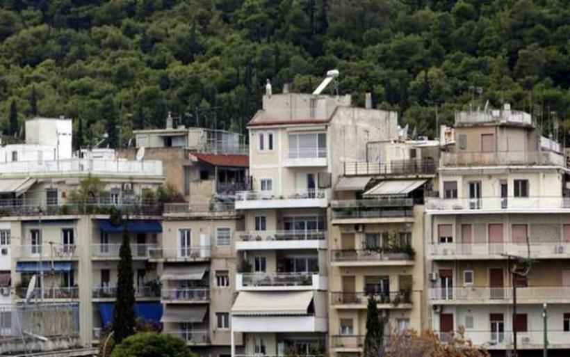 Κομισιόν: Τέλος χρόνου για την προστασία πρώτης κατοικίας – Τι ζητά η Επιτροπή για τα κόκκινα δάνεια