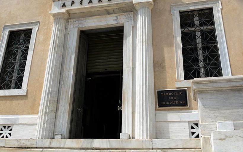 «Κεραυνός εν αιθρία» η απόφαση του ΣτΕ που βάζει τέλος στον 13ο και 14ο μισθό των δημοσίων υπαλλήλων