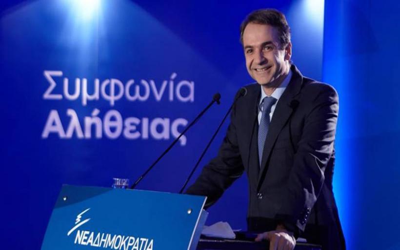 Στον Αλμυρό την Τρίτη ο Πρόεδρος της Νέας Δημοκρατίας κ. Κυριάκος Μητσοτάκης