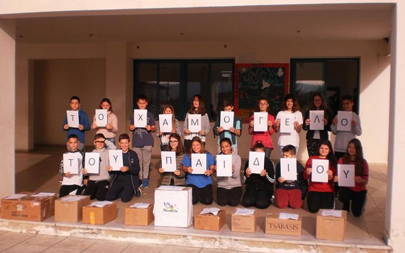 """Τρόφιμα για την """"Κιβωτό του Κόσμου"""" και το """"Χαμόγελο του παιδιού"""" συγκέντρωσαν μαθητές του 2ου Γυμνασίου Αλμυρού"""