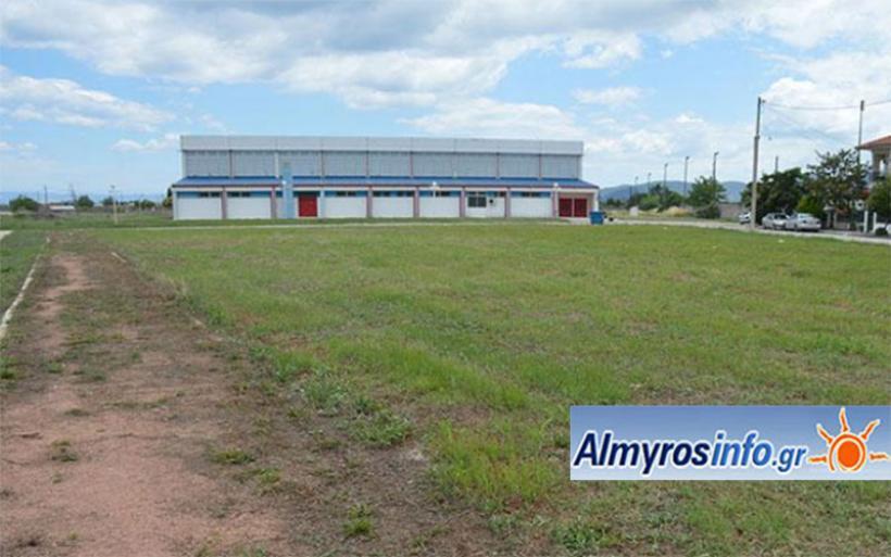 Χορηγείται προσωρινή άδεια λειτουργίας στο κλειστό γυμναστήριο Αλμυρού