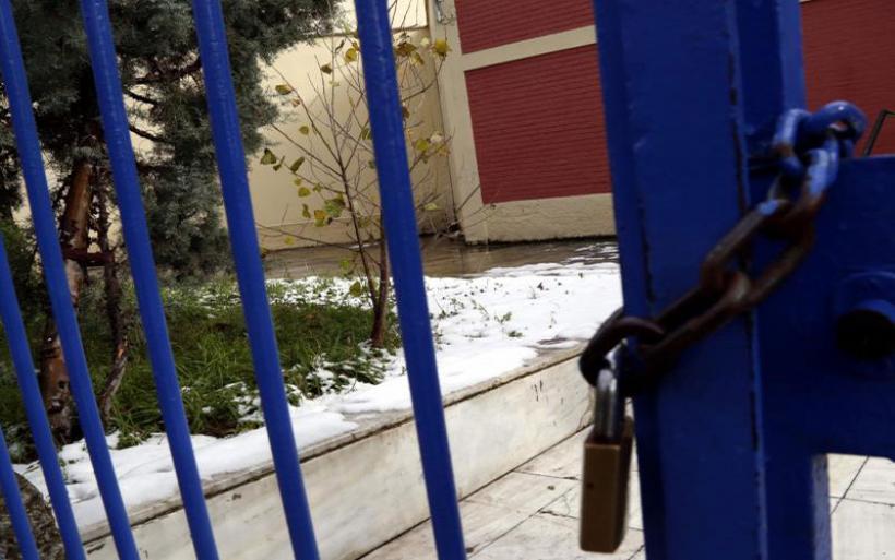 Κλειστά όλα τα σχολεία στο Δήμο Αλμυρού την Τετάρτη 17/2