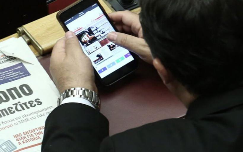 Προσοχή: Τι αλλάζει σε τηλεφωνικές κλήσεις και SMS από 15 Μαΐου