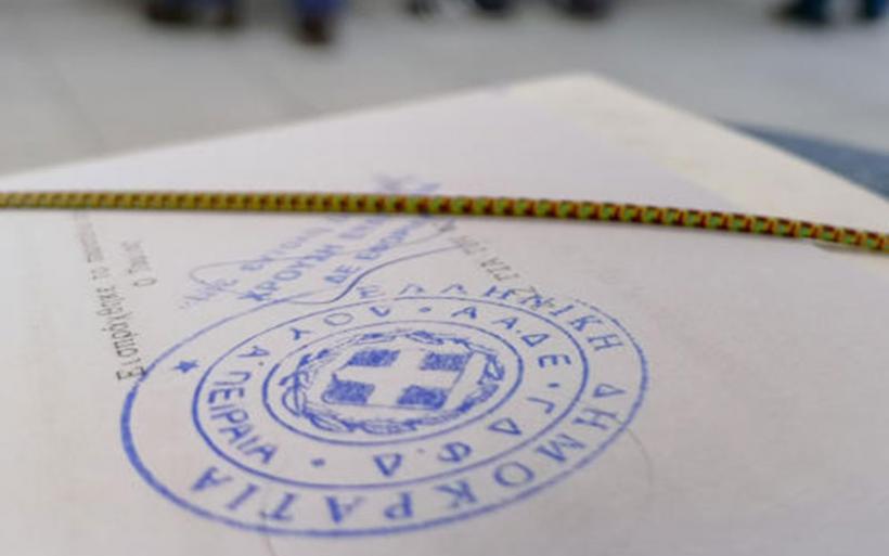 Εφορία: Πρόστιμα από 100€ έως 2.500€ για τους ασυνεπείς φορολογούμενους