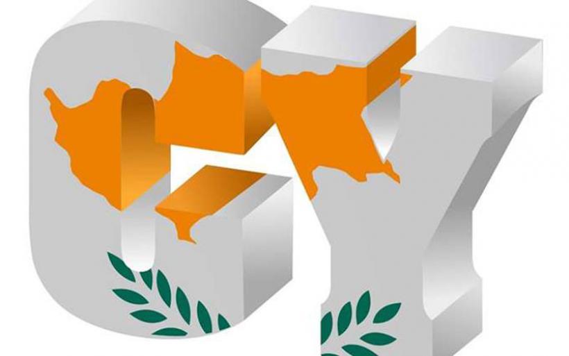 Πώς η Κύπρος ξεπέρασε την κρίση κι έγινε επενδυτικός μαγνήτης