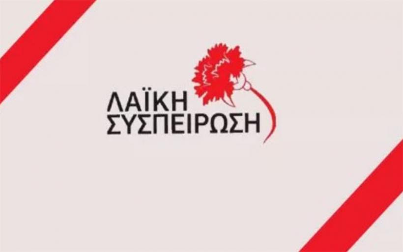 Περιοδεία της Λαϊκής Συσπείρωσης Θεσσαλίας στον Αλμυρό