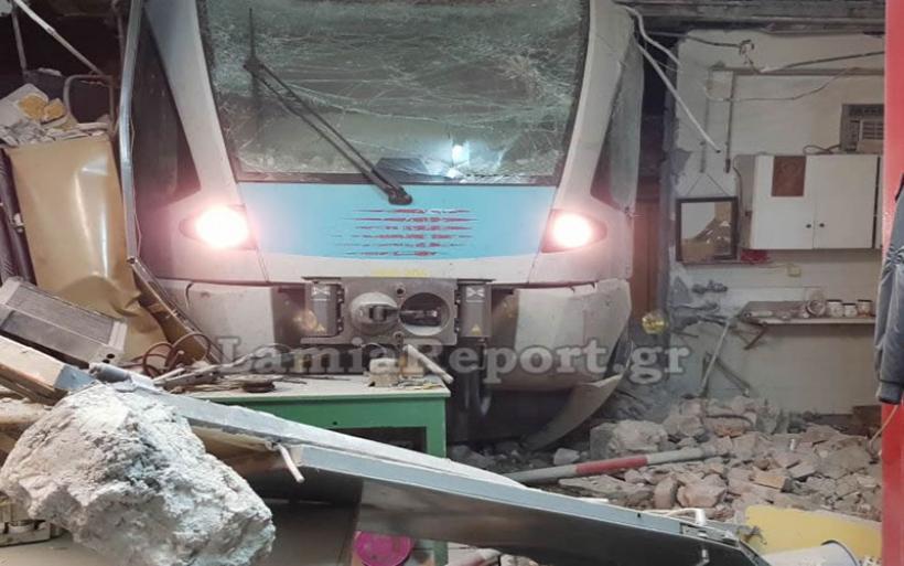 Εκτροχιάστηκε τρένο μέσα στην πόλη της Λαμίας