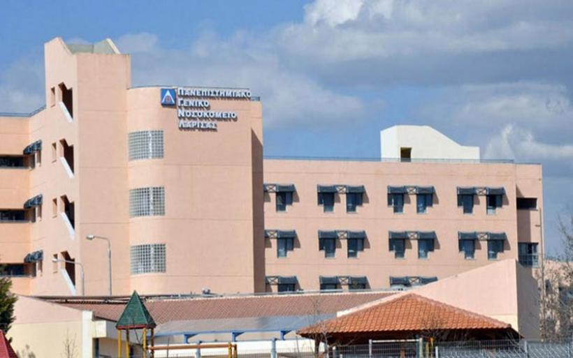Νοσοκομείο Λάρισας: Εκτέθηκαν σε σύφιλη γιατροί και νοσηλευτικό προσωπικό