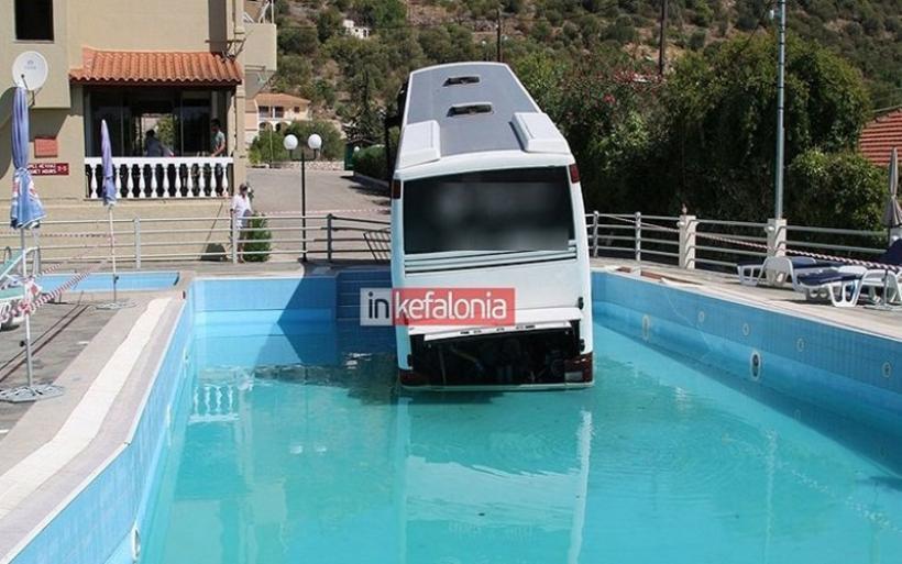 Κεφαλονιά: Λεωφορείο έκανε… βουτιά σε πισίνα (φωτο)