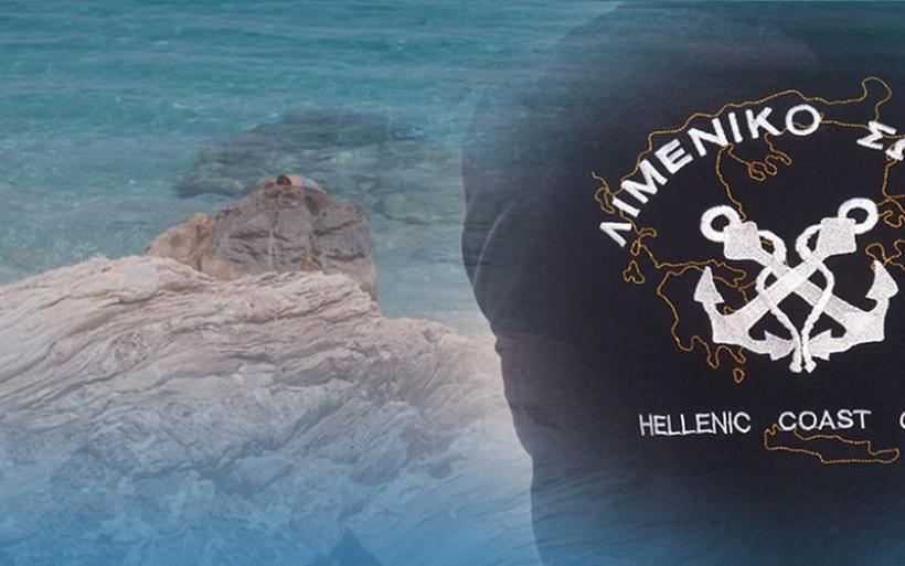 Θρίλερ στην Παλαιά Επίδαυρο: Εντοπίστηκε πτώμα άνδρα σε βράχια