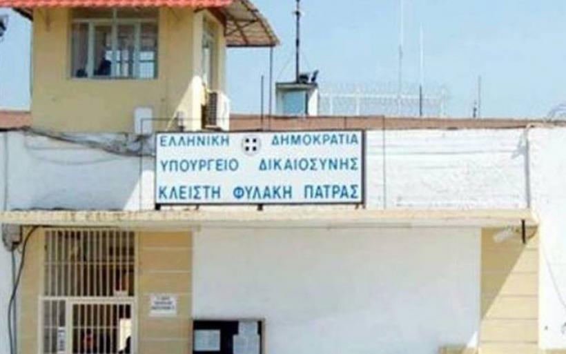 Αχαΐα: Επτά συλλήψεις σε αστυνομική έφοδο στις Φυλακές Αγίου Στεφάνου - Τι βρέθηκε στα κελιά