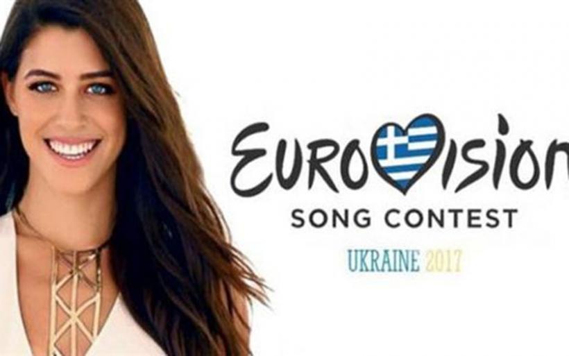 Eurovision 2017: Με το «This is love» η Demy στο Κίεβο
