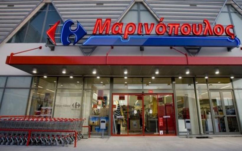 """Στο """"σφυρί"""" 16 καταστήματα της Μαρινόπουλος"""