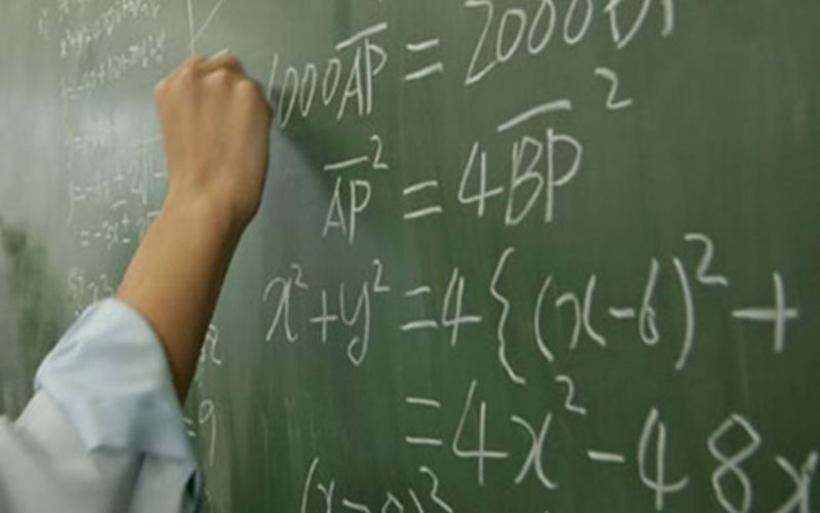 Διακρίσεις σε Πανελλήνιο Μαθηματικό Διαγωνισμό για μαθητές Αλμυρού & Ν. Αγχιάλου