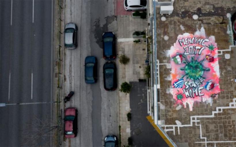 Κοροναϊός : Στο τραπέζι αυστηρότερες ποινές για τους παραβάτες των μέτρων – Τι κρίνεται τον Απρίλη