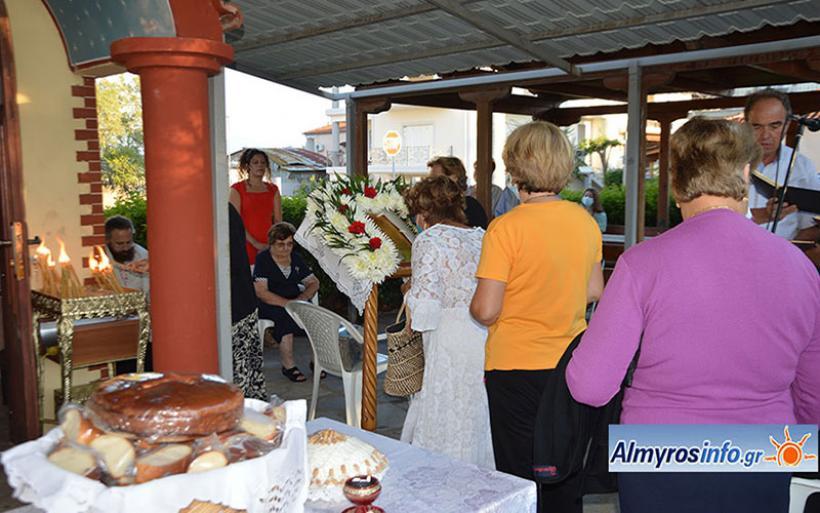 Την μνήμη του Αγ. Χρυσοστόμου Σμύρνης τίμησε ο Σύλλογος Προσφύγων Μικρασιατών Επ. Αλμυρού (φωτο)