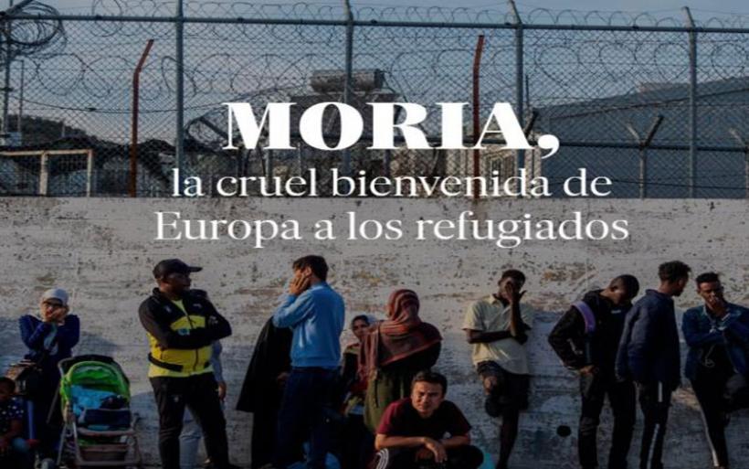 Εφιάλτης στη Μόρια : Πάνω από 18.000 στο ΚΥΤ – «Τσουνάμι» αντιδράσεων από τους δήμους για τα κλειστά Κέντρα