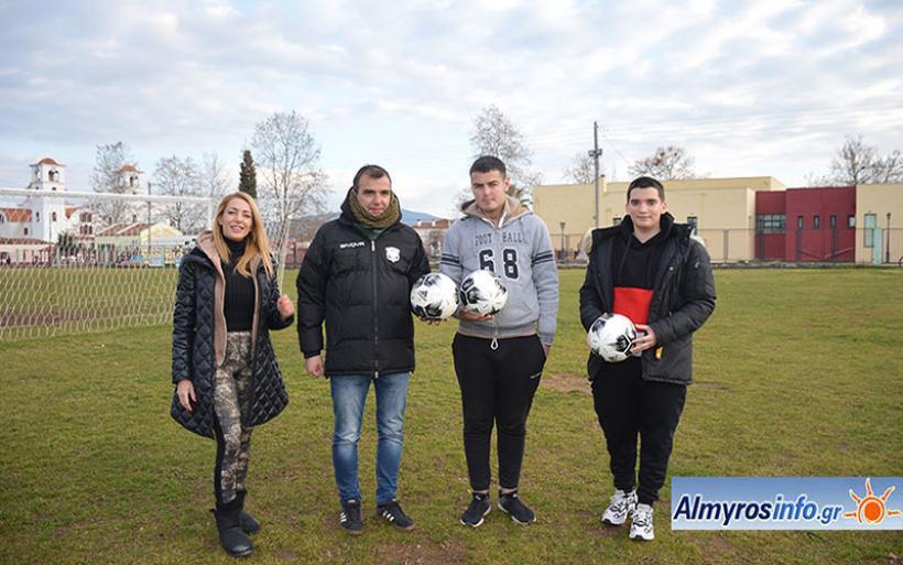 Γ.Σ.Α. και Δήμητρα πρόσφεραν μπάλες στο 1ο ΕΠΑΛ Αλμυρού για το σχολικό πρωτάθλημα