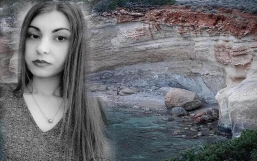 Ελένη Τοπαλούδη: Αρχίζει η δίκη για τη δολοφονία της