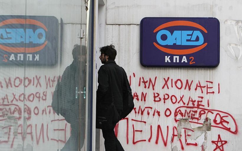 Eurostat: Στο 23,1% διαμορφώθηκε η ανεργία στην Ελλάδα
