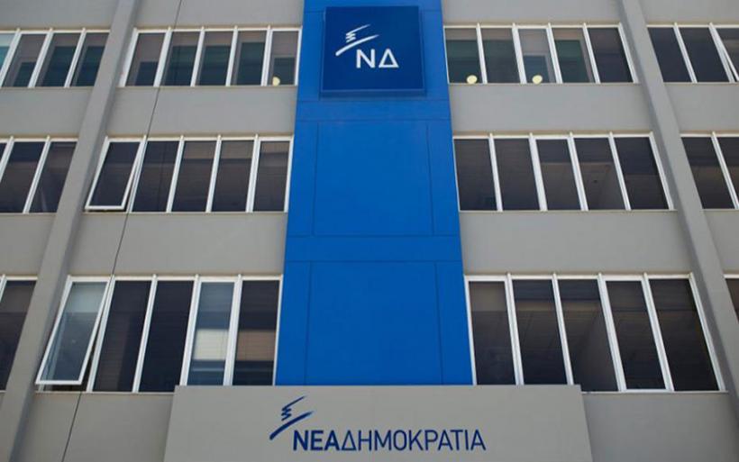 ΝΔ: Τροπολογία για παράταση των μειωμένων συντελεστών ΦΠΑ σε νησιά του Αιγαίου