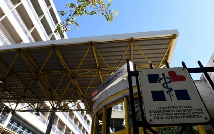 Απεργία γιατρών και νοσηλευτών την Τετάρτη