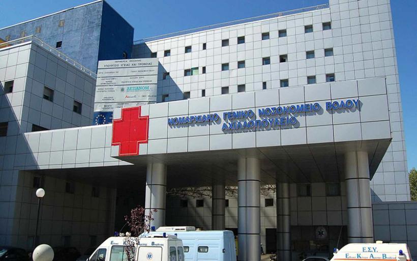 Βόλος: Υπέκυψε μετά από 9 ημέρες νοσηλείας η 54χρονη, θύμα παράσυρσης οχήματος