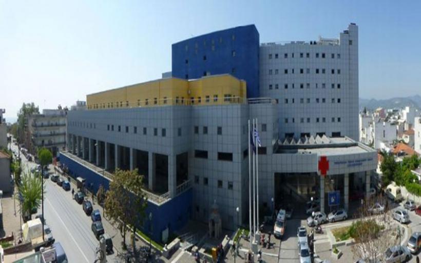 Νοσοκομείο Βόλου: Τρεις θάνατοι ασθενών με κορωνοϊό σε ένα 24ωρο