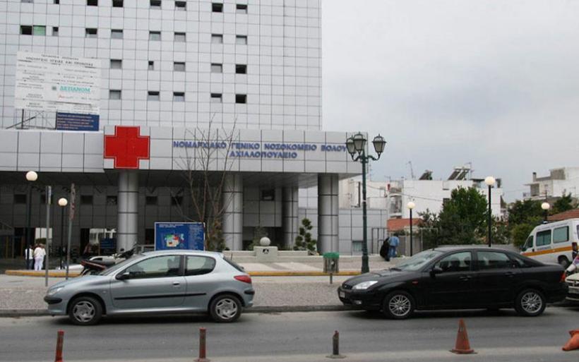 Στο Νοσοκομείο Βόλου 54χρονος που γρονθοκοπήθηκε