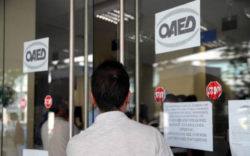 ΟΑΕΔ: Νέα προγράμματα από σήμερα για θέσεις εργασίας σε ξενοδοχεία