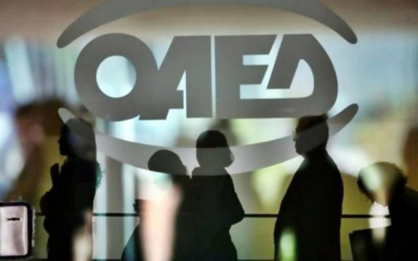 Εποχικό επίδομα ΟΑΕΔ: Ποιοι το δικαιούνται, πότε καταβάλλεται