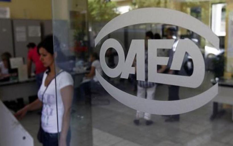 ΟΑΕΔ: Πώς, πότε και σε ποιους θα καταβληθεί η παράταση των επιδομάτων ανεργίας