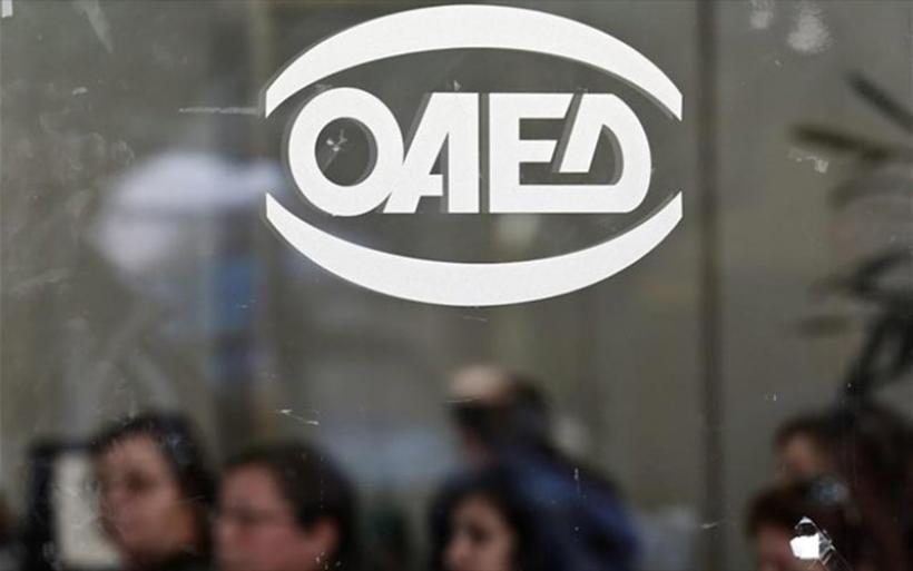 ΟΑΕΔ: Παράταση στην αυτόματη ανανέωση όλων των δελτίων ανεργίας