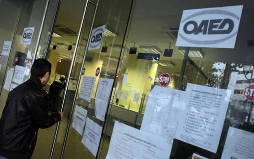 ΟΑΕΔ: Νέο πρόγραμμα επιδοτούμενων προσλήψεων για ανέργους άνω των 50 ετών