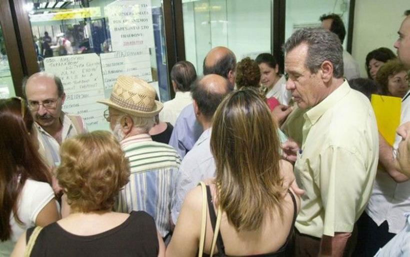 Πρόγραμμα Κοινωνικού Τουρισμού: Από σήμερα οι αιτήσεις των παρόχων