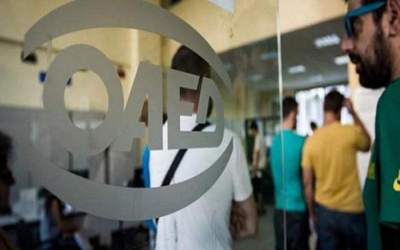 ΟΑΕΔ: Νέα προγράμματα για 16.000 άνεργους. Ποιους αφορά