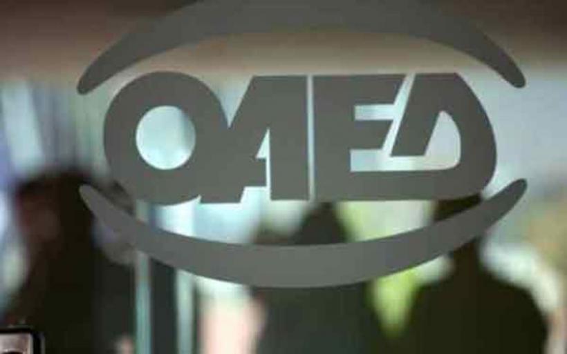 Προσλήψεις εποχικού προσωπικού στον ΟΑΕΔ