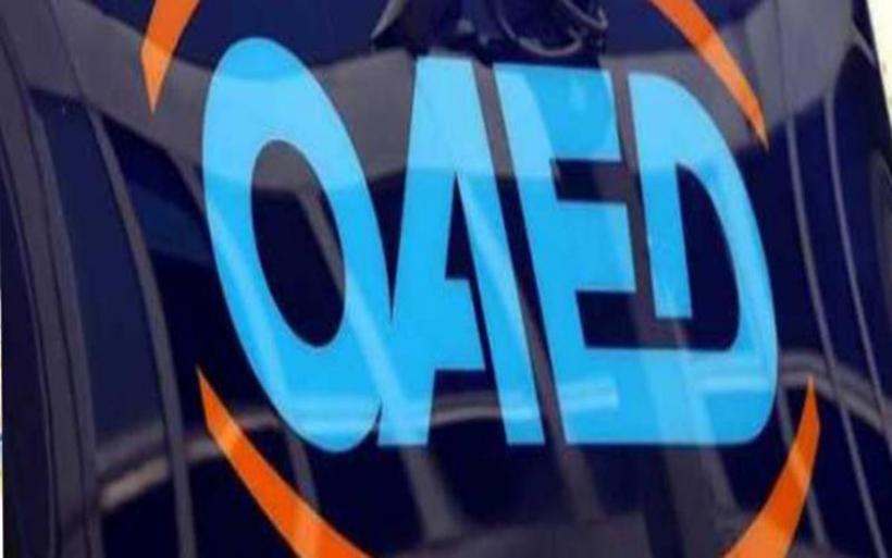 ΟΑΕΔ: Παρατείνεται έως τις 10 Μαΐου η προθεσμία για τα 400 ευρώ σε όσους δεν έχουν IBAN