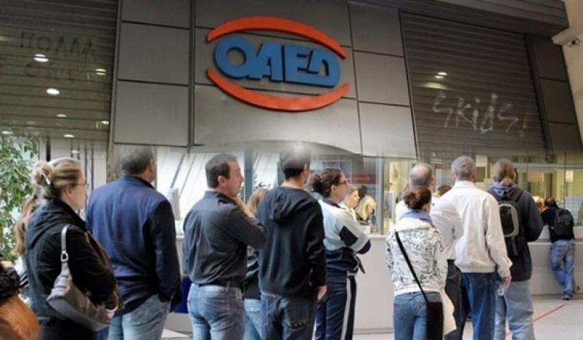 Ποιες επιχειρήσεις συμμετέχουν στο νέο πρόγραμμα του ΟΑΕΔ για 15.000 θέσεις εργασίας