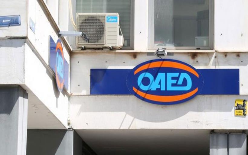 e-ΕΦΚΑ και ΟΑΕΔ: Οι πληρωμές την περίοδο 23 - 27 Αυγούστου