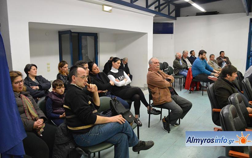 """Ψήφισμα Δημοτικού Συμβουλίου Αλμυρού για τους εργαζομένους στα S/M """"Καρυπίδης"""""""