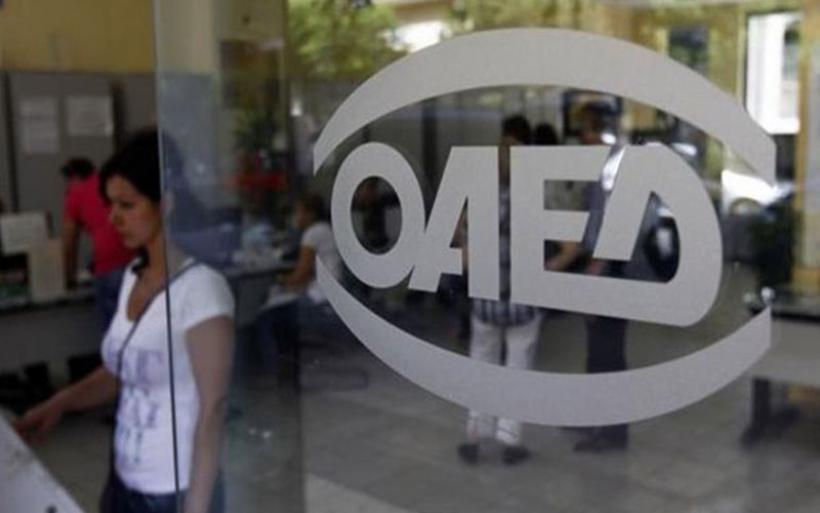 ΟΑΕΔ: Μέχρι αύριο οι αιτήσεις ανέργων 18-29 ετών για το πρόγραμμα επιχειρηματικότητας