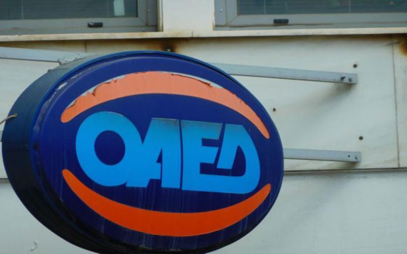 ΟΑΕΔ – Παράταση μέχρι τις 23 Σεπτεμβρίου για τις αιτήσεις στις 50 ΕΠΑΣ Μαθητείας