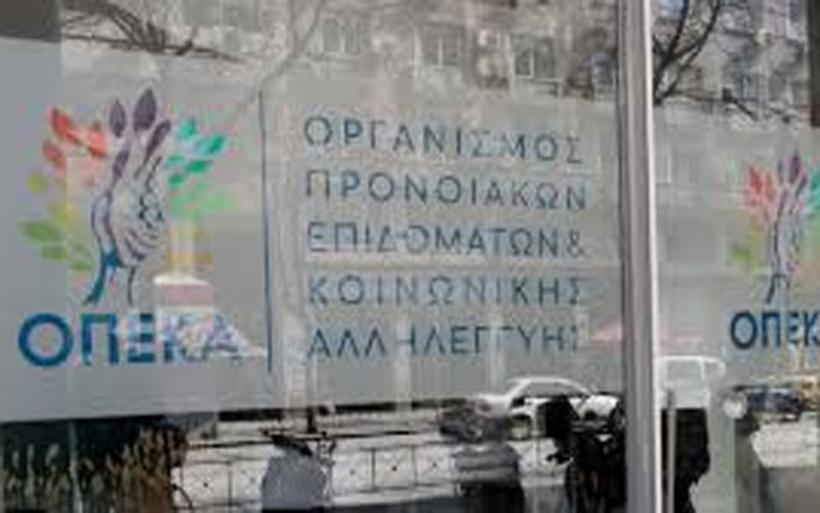 Παρατείνεται η υποβολή των αιτήσεων για τους δικαιούχους στα προγράμματα του ΛΑΕ/ΟΠΕΚΑ 2021