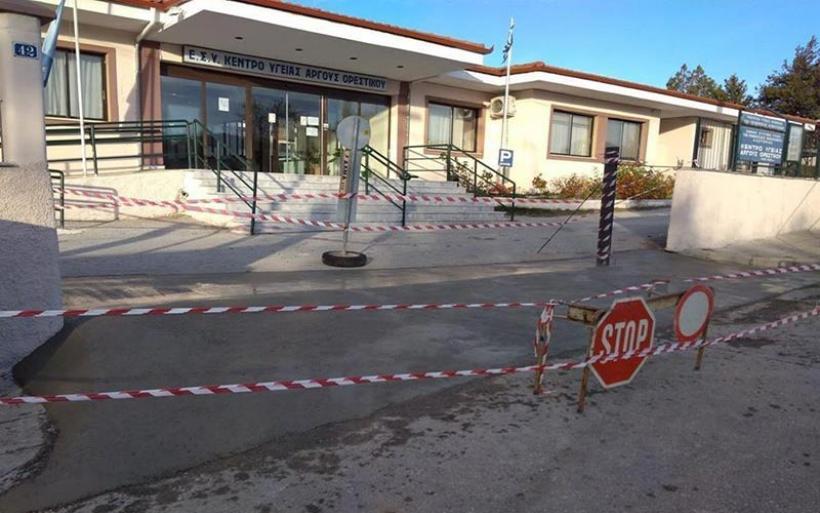 Συναγερμός στο Άργος Ορεστικό- Πάνω από 300 κρούσματα γαστρεντερίτιδας