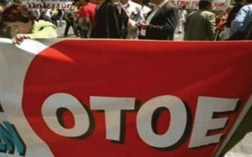 Τράπεζες ΟΤΟΕ: 24ωρη πανελλαδική απεργία την Τετάρτη
