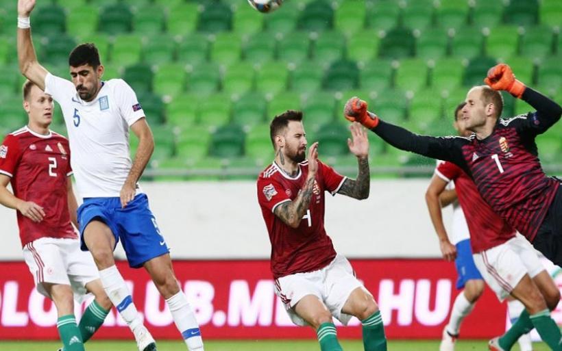 «Πικρή» ήττα με 2-1 στην Ουγγαρία για την Ελλάδα